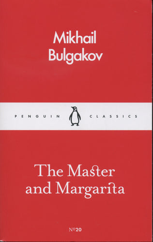 Christmas Special The Master and the Margarita by Mikhail Bulgakov