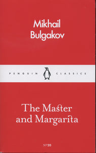 The Master and the Margarita by Mikhail Bulgakov with Elizaveta Porodina