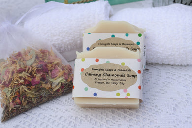 Calming Chamomile Soap