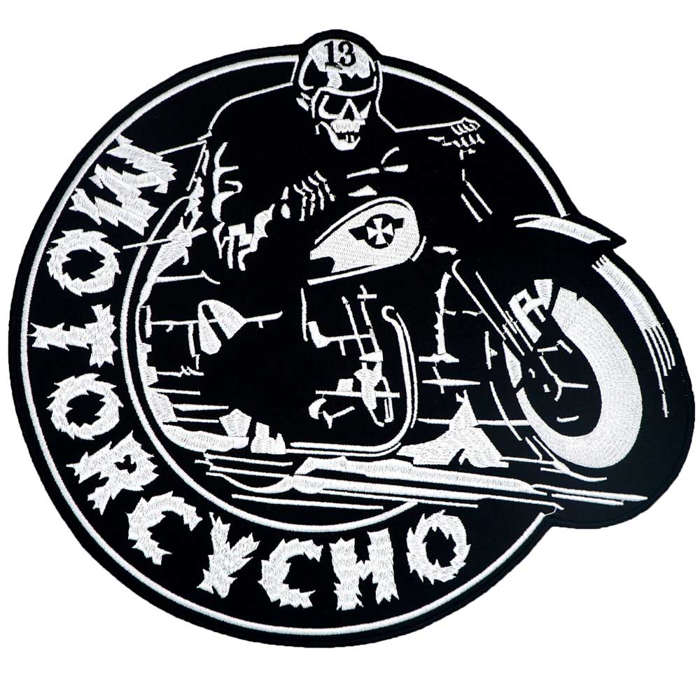 LARGE SKULL MOTORCYCHO Embroidered Patch