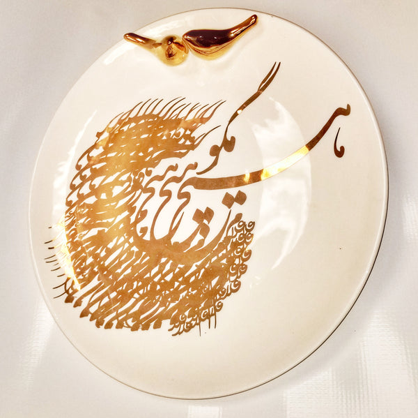 White Ceramic Large Dish