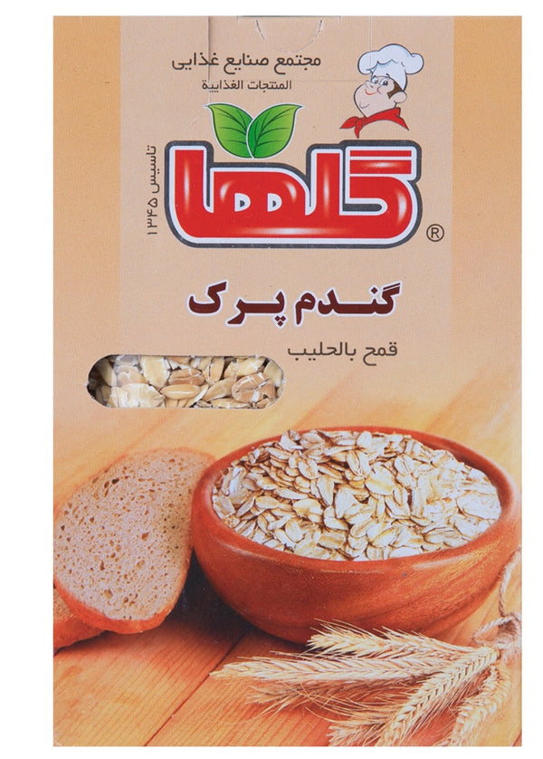 Golha Flaked Wheat.     گندم پرک گلها.⁩