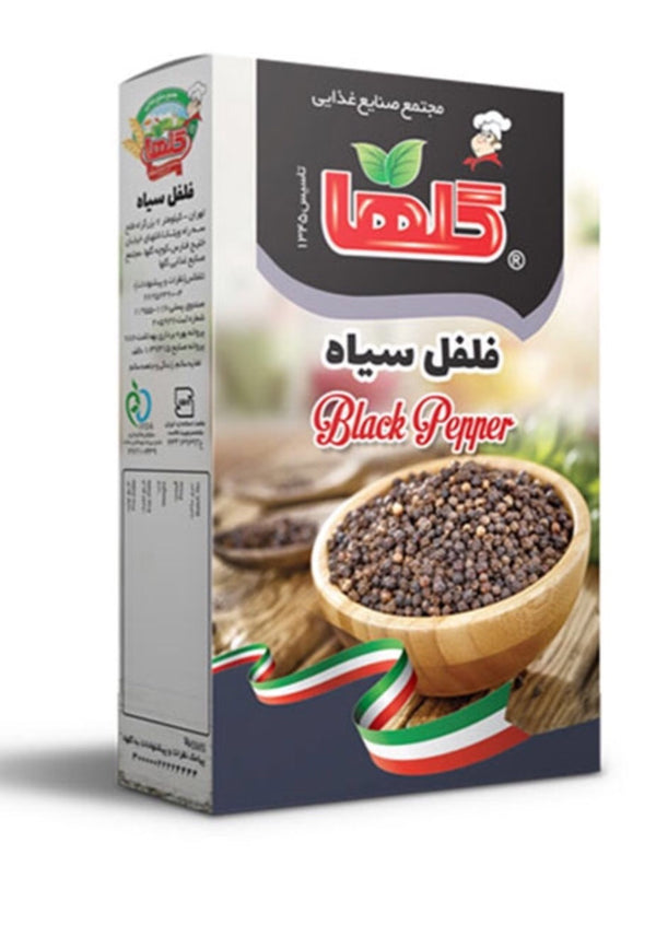 Golha black Pepper.   فلفل سیاه گلها.⁩⁩⁩⁩⁩.  80 g⁩