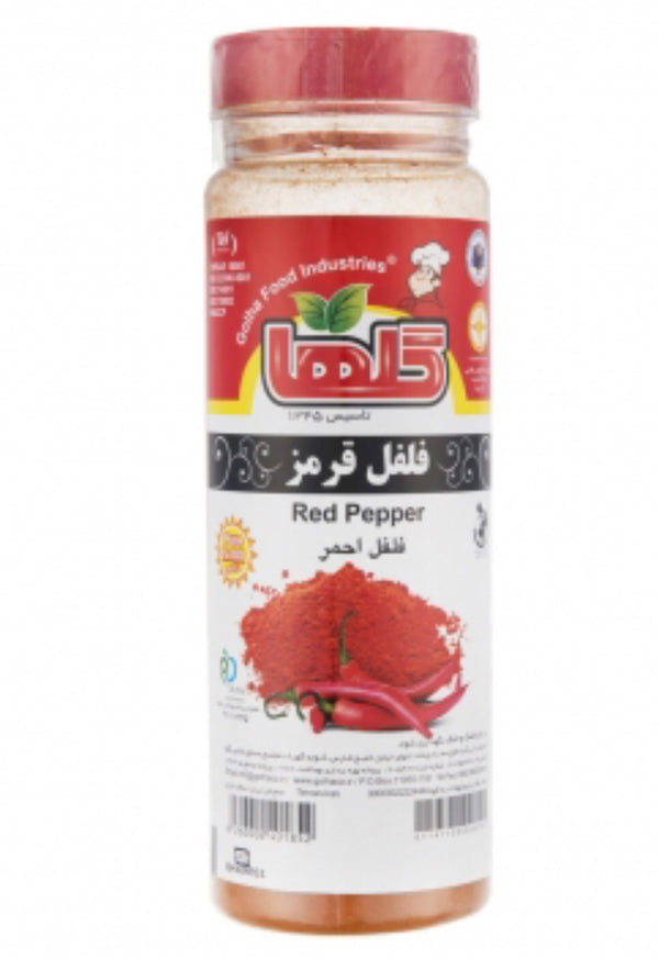 Golha Red Pepper.   فلفل قرمز گلها.⁩⁩⁩⁩