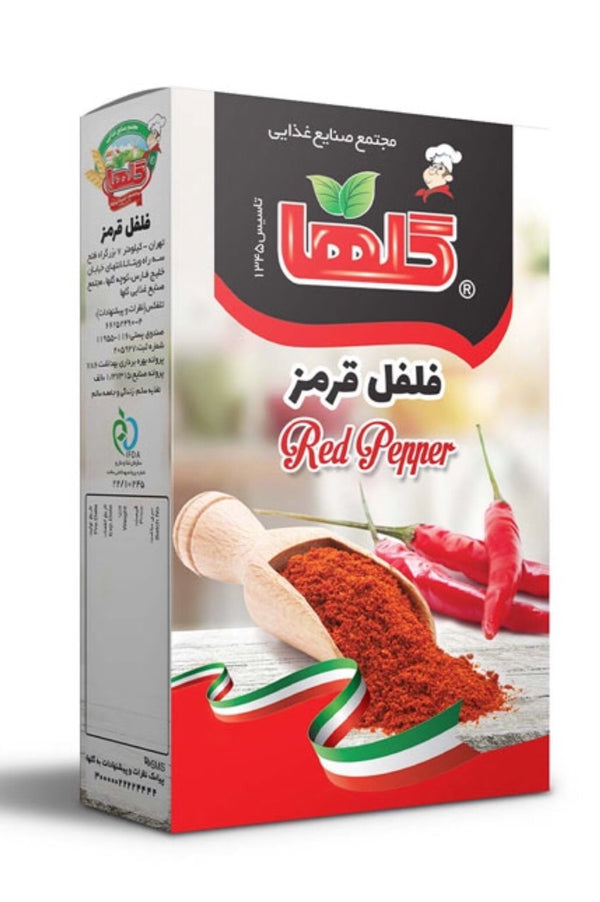 ⁨Golha Red Pepper.   فلفل قرمز گلها.⁩⁩⁩⁩⁩.  80 g