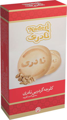Naderi Cookie Box