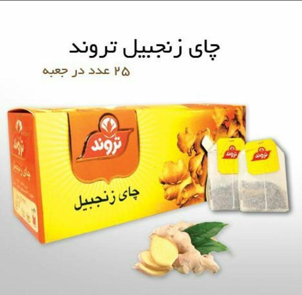 Tarvand Herbal Tea - Ginger