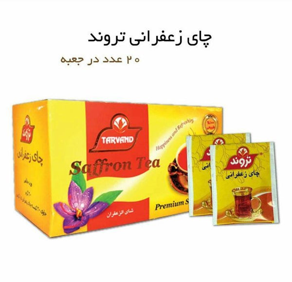 Tarvand Herbal Tea - Saffron