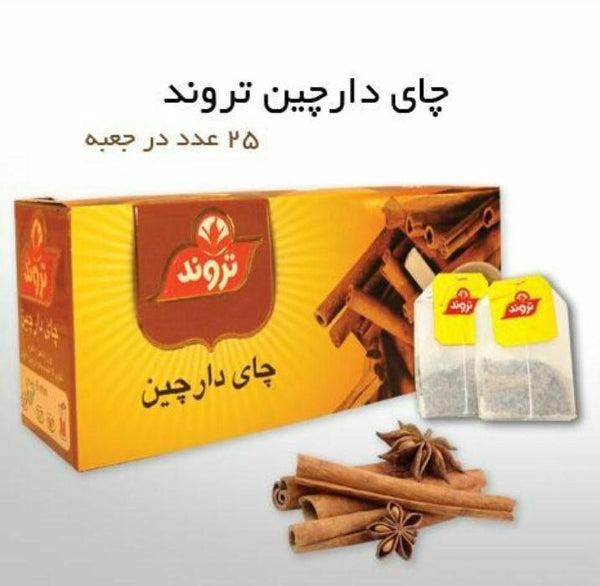 Tarvand Herbal Tea - Cinnamon