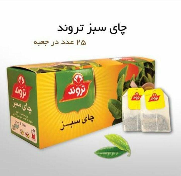 Tarvand Green Tea