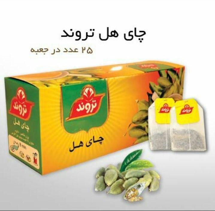 Tarvand Herbal Tea - Cardamon