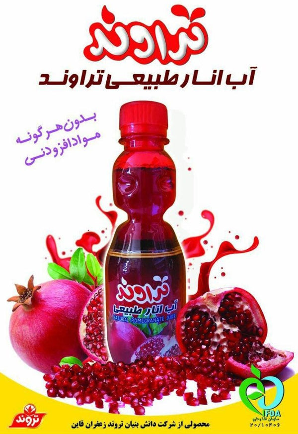 Pomegranate Juice 750ml