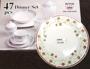 ROYAL 47PC DINNER SET DS1332 RED FLOWER