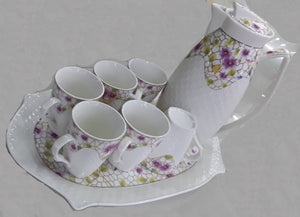 8PC PORCELAIN MUG SET WITH TRAY EMBOSSED GOLD