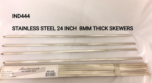 SS KEBAB STICK SQUARE 8MM 24