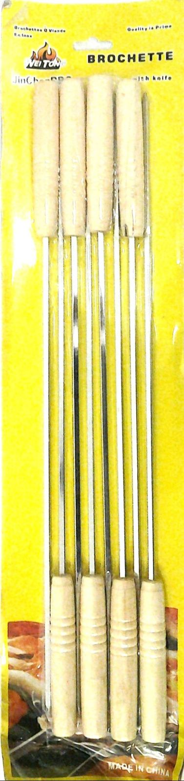 8PC WH SQUARE SKEWER 1687