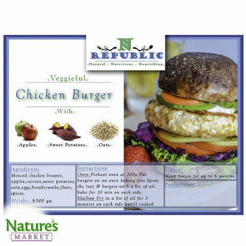 Chicken Burger (Frozen)