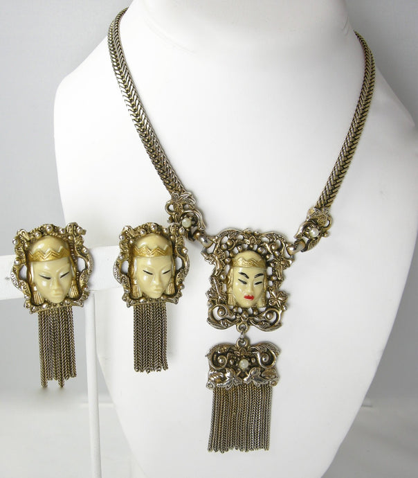 Vintage Unusual Selro Selini Asian Princess Necklace and Earring Set