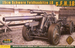 1/72 scale WW2 German 15cm field canon plastic model kit.