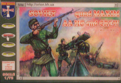 1/72 WW 2 Soviet Quad Maxim machine gun & crew military figures.