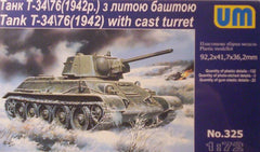 1/72 WW 2 Soviet T-34/76 cast turret model AFV kit.