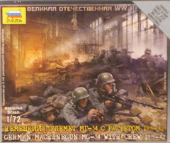 1/72 WW 2 German MG-34 & military figures.