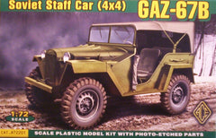 1/72 WW 2 Gaz - 67 B Soviet staff car military vehicle model kit.