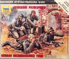 1/72 military figures German recon team 1939 - 1942.