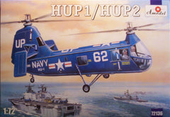 1/72 scale U.S. Navy HUP 1/HUP 2 helicopter model kit.
