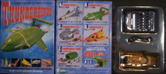 F-Toys 1/144 Thunderbird 4 pre-painted science fiction model kit.