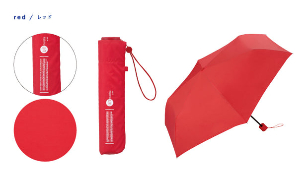 Japanese Unnurella wet-free umbrella with UV protection - AI LIFE HOLDINGS