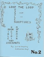 Loop the Loop Puzzles--Volume 2, by Lois Q. Shipley