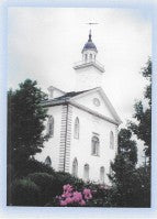 Kirtland Temple Summer Scene #1, photographed by Janice Thomas
