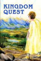 Kingdom Quest, by Patti Bunyan (pen name)