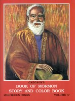 Gregson's Book of Mormon Story and Color Book: Volume 04 (Righteous Kings)