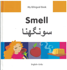My First Bilingual Book-Smell (English-Urdu) Board Book