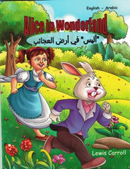 Alice in Wonderland : English-Arabic