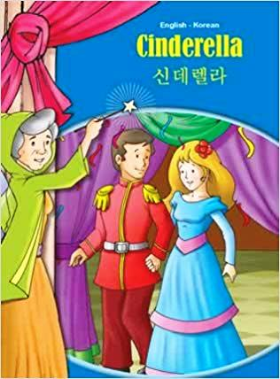 Cinderella :English-Korean