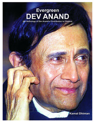 Evergreen Dev Anand