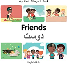 My First Bilingual Book-Friends (English-Urdu) Board Book