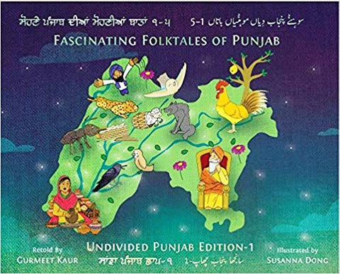 Fascinating Folktales of Punjab - Undivided Punjab Edition-1(Punjabi-English-Shahmukhi)