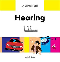 My First Bilingual Book-Hearing (English-Urdu) Board Book