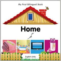My First Bilingual Book- Home (English-Urdu) Board Book