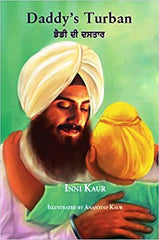 Daddy's Turban (English and Punjabi)