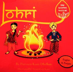 Lohri: The Bonfire Festival(English-Punjabi)