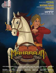 Maharaja- The Story of Ranjit Singh (DVD)