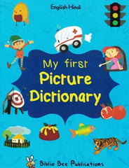 My First Picture Dictionary: English- Hindi