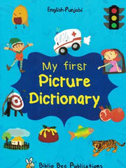 My First Picture Dictionary: English- Punjabi