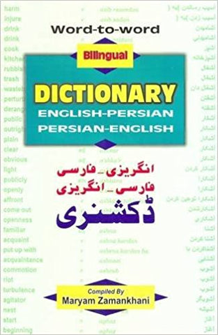 Word-to-word Bilingual Dictionary: English-Persian and Persian-English