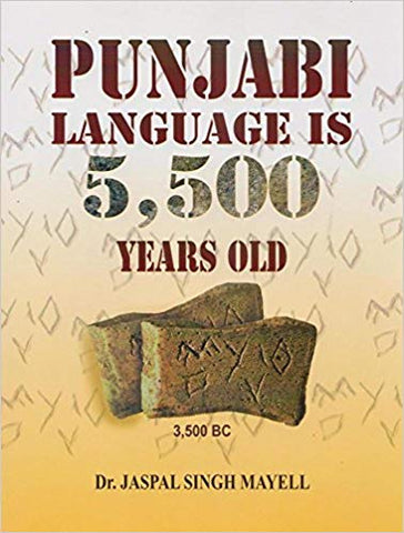 Punjabi Language is 5,500 Years Old